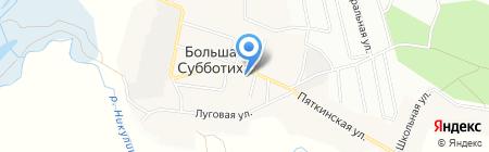 Детский сад №173 на карте Большой Субботихи