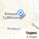 Детский сад №173 на карте Кирова