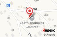 Схема проезда до компании Свято-Троицкий храм в Ташле