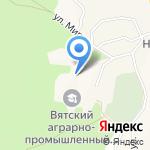 Вятский государственный аграрно-промышленный техникум на карте Кирова