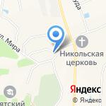 Администрация Бобинского сельского поселения на карте Кирова