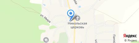 Отделение почтовой связи с. Бобино на карте Бобино