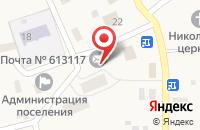 Схема проезда до компании Отделение почтовой связи с. Бобино в Заборье