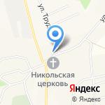 Бобинская амбулатория на карте Кирова