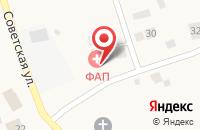 Схема проезда до компании Бобинская амбулатория в Заборье