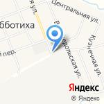 Заречье на карте Кирова