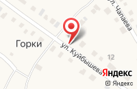 Схема проезда до компании Горки в Новокуйбышевске