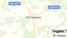 Отели города Кстинино на карте