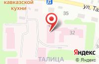 Схема проезда до компании Талицкий детский туберкулезный санаторий в Порошино