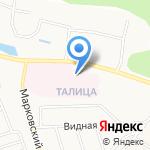 Талицкий детский туберкулезный санаторий на карте Кирова