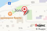 Схема проезда до компании Нефтяник в Зольном