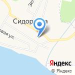 Детский сад №225 на карте Кирова