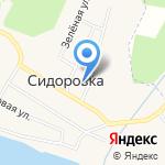 Пункт выдачи пос. Сидоровка на карте Кирова