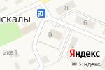 Схема проезда до компании Почтовое отделение в Пискалах