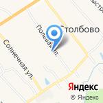 Север-Транс на карте Кирова