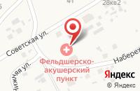 Схема проезда до компании Фельдшерско-акушерский пункт в Пискалах