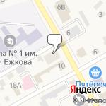 Магазин салютов Арск- расположение пункта самовывоза