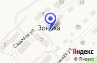 Схема проезда до компании БИЗОН в Слободском