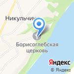 Церковь Бориса и Глеба на карте Кирова
