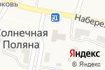 Схема проезда до компании Солнечная Поляна, МБУК в Солнечной Поляне