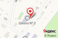 Схема проезда до компании Основная общеобразовательная школа №2 городского округа Жигулёвск в Солнечной Поляне