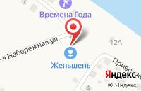 Схема проезда до компании ЖЕНЬШЕНЬ в Солнечной Поляне