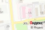 Схема проезда до компании Самарский областной центр по профилактике и борьбе со СПИД и инфекционными заболеваниями в Новокуйбышевске