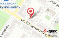 Схема проезда до компании Солди-М в Новокуйбышевске