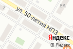 Схема проезда до компании Евро-Дом в Новокуйбышевске