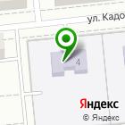 Местоположение компании Основная общеобразовательная школа №11 с дошкольным отделением