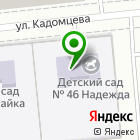 Местоположение компании Надежда, детский сад
