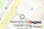 Схема проезда до компании Банкомат, Промсвязьбанк, ПАО в Новокуйбышевске