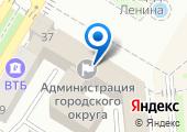 Контрольно-счетная палата городского округа Новокуйбышевск на карте