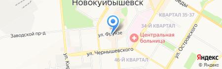 Ульяновская обувь на карте Новокуйбышевска
