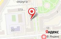 Схема проезда до компании Арбат в Новокуйбышевске