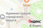 Схема проезда до компании Созвездие в Новокуйбышевске