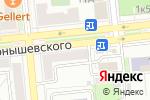 Схема проезда до компании Грош в Новокуйбышевске