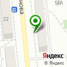 Местоположение компании Черника