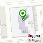 Местоположение компании Детский сад №33