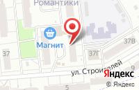 Схема проезда до компании Стрейнджер в Новокуйбышевске