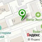 Местоположение компании Татьяна