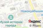 Схема проезда до компании Саквояж в Новокуйбышевске