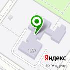 Местоположение компании Основная общеобразовательная школа №20 с дошкольным отделением