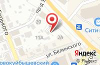 Схема проезда до компании Aktis в Новокуйбышевске
