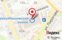 Схема проезда до компании Надежда в Новокуйбышевске