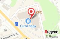 Схема проезда до компании Ralf Ringer в Новокуйбышевске