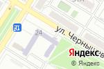 Схема проезда до компании Детская музыкальная школа им. Ю.А. Башмета в Новокуйбышевске