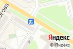 Схема проезда до компании Родниковый источник в Новокуйбышевске