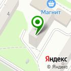 Местоположение компании Валерия