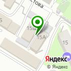 Местоположение компании Arial-Volga.ru